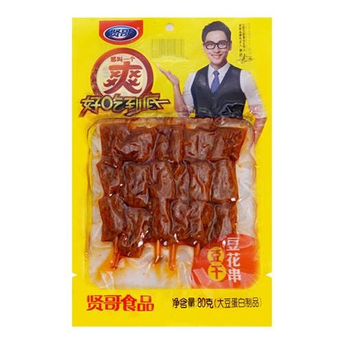 TXFOOD Soft Tofu Dried Bean Curd 80g