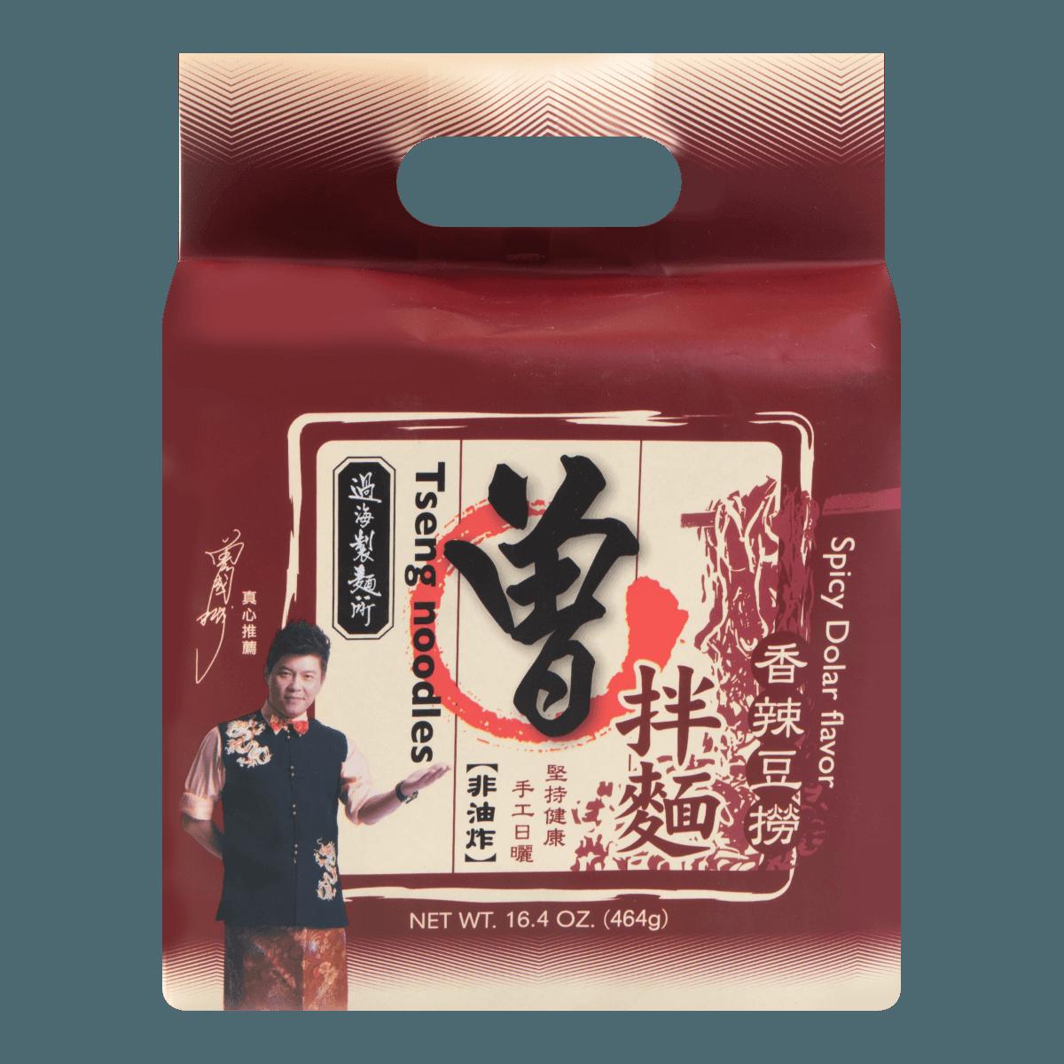 TSENG Sichuan Dolar Instant Noodles 4 pack 464g