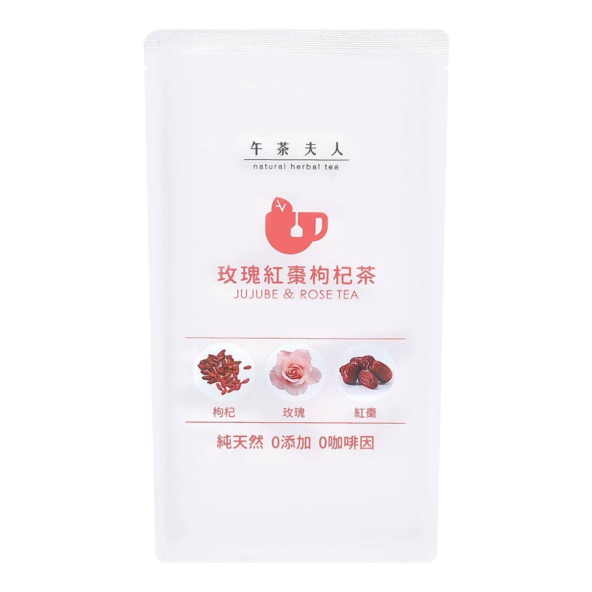 台湾午茶夫人 玫瑰红枣枸杞茶 10包入 40g