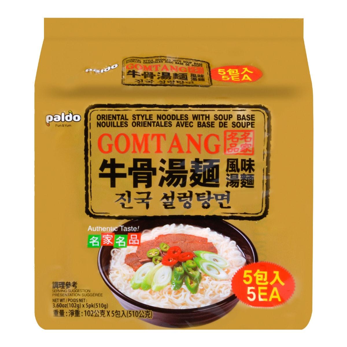 PALDO Instant Ramen Beef Soup Flavor 5 Packs