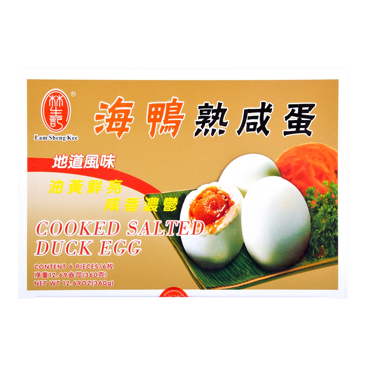 LAMSHENGKEE Cooked Salted Duck Egg 6pc