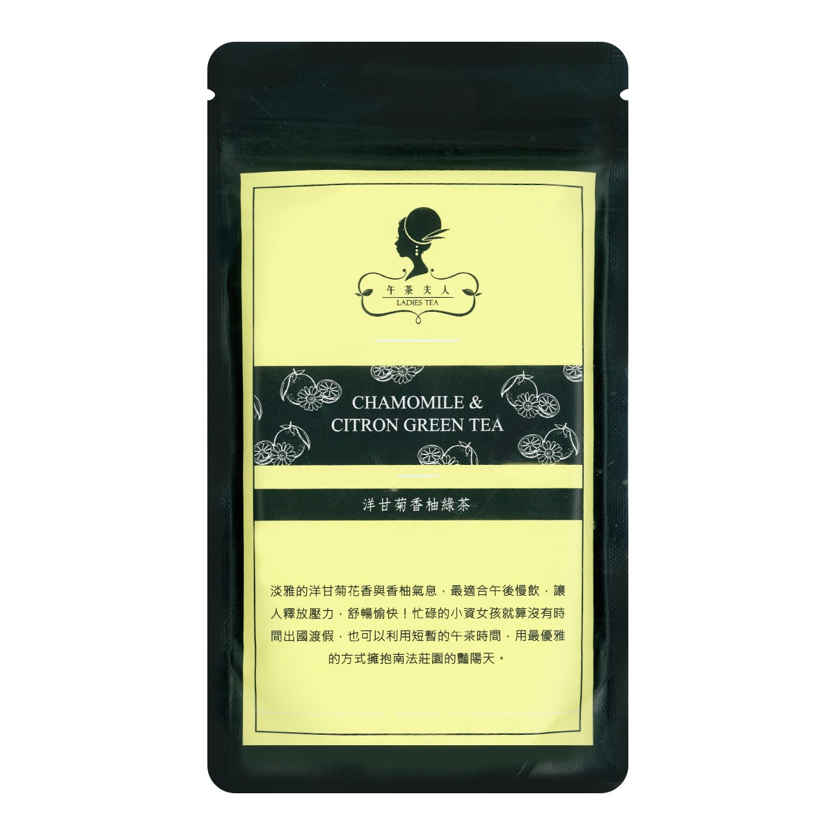 LADIES TEA Chamomile&Citron Green Tea 16g