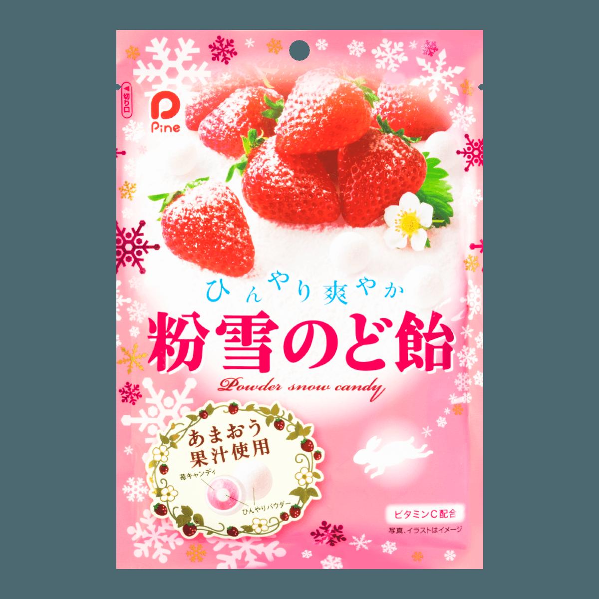 日本PINE 草莓润喉糖 70g