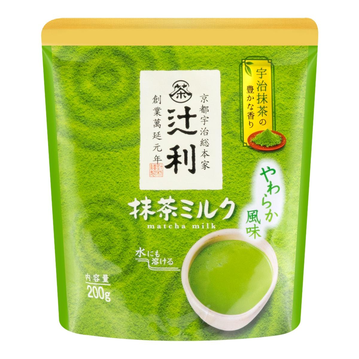 KATAOKA Milk and Matcha Tea Powder 200g