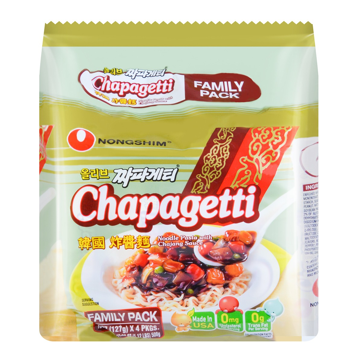 NONGSHIM Chapagetti Family Pack 4packs