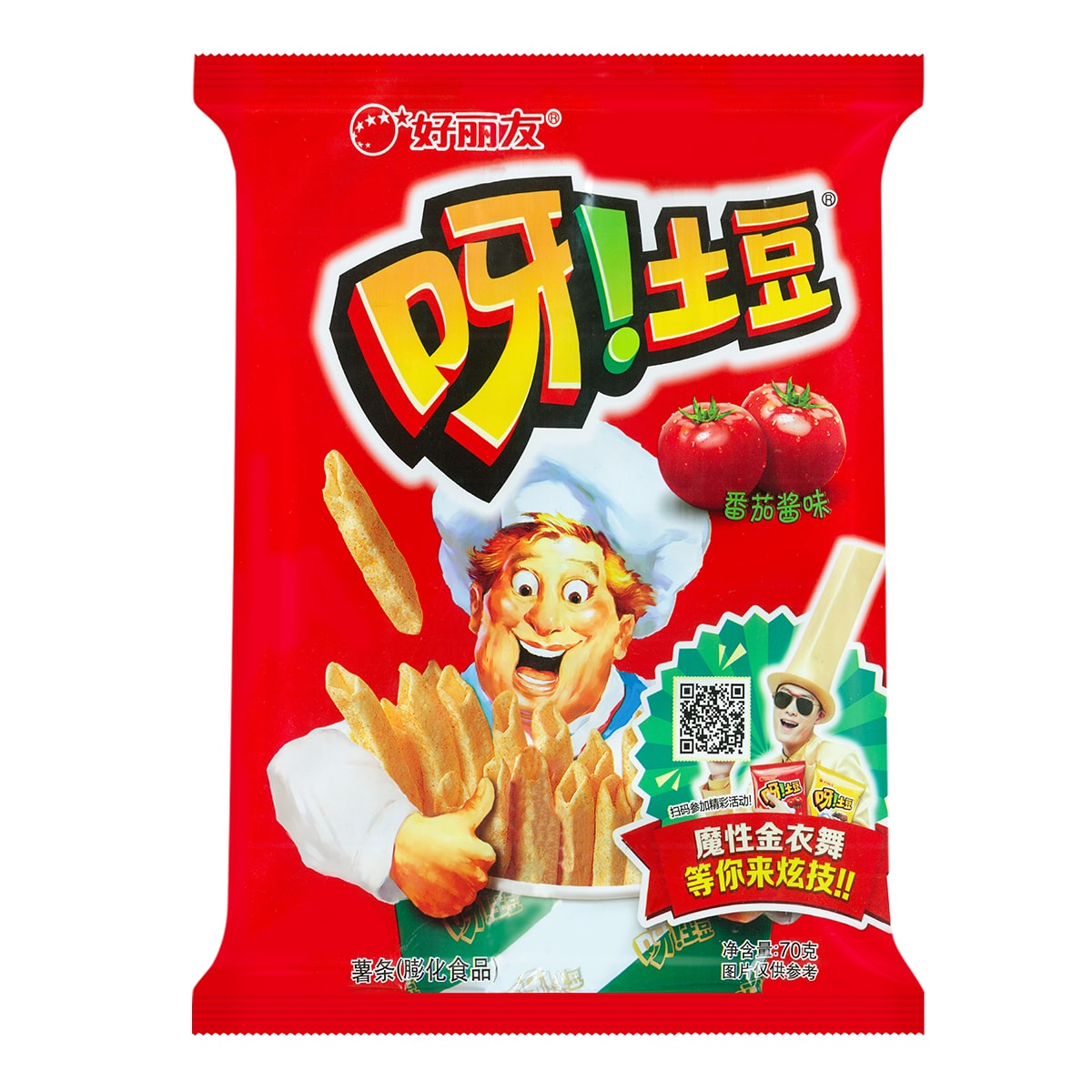 ORION Potato Stix Tomato 70g