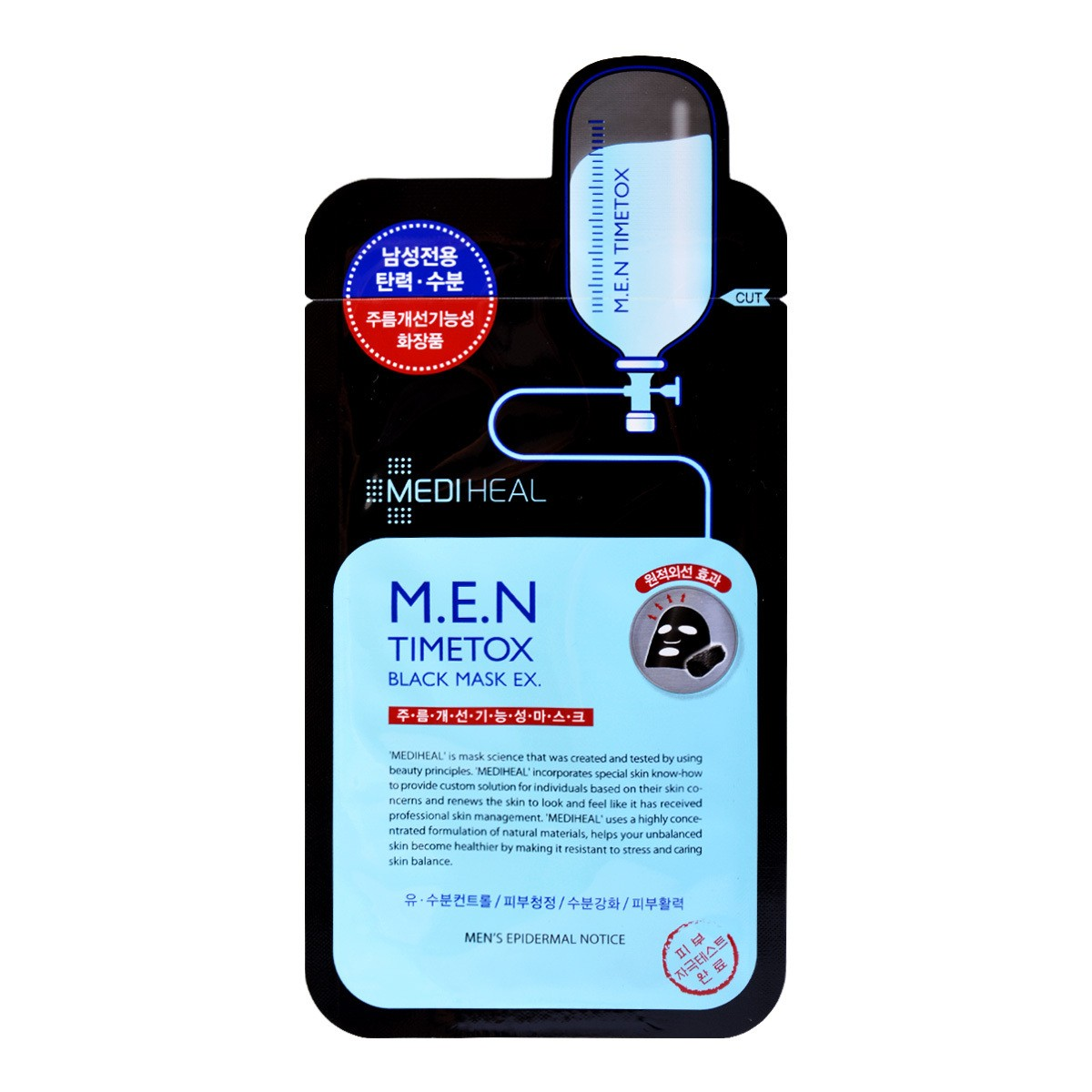 MEDIHEAL M.E.N Timetox Charcoal-Mineral Mask 1sheet