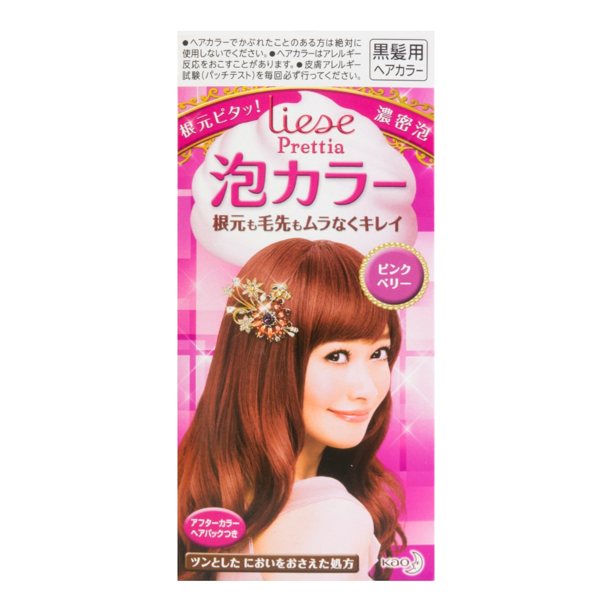 KAO LIESE PRETTIA Bubble Hair Dye Pink Berry 1set