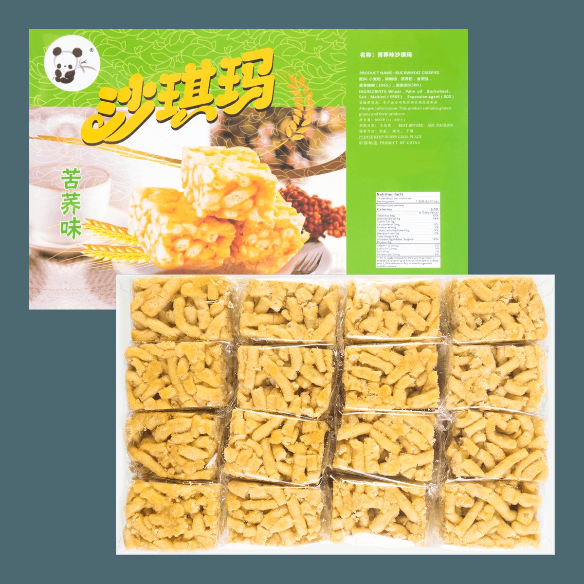 Panda Buckwheat Crispies 600g