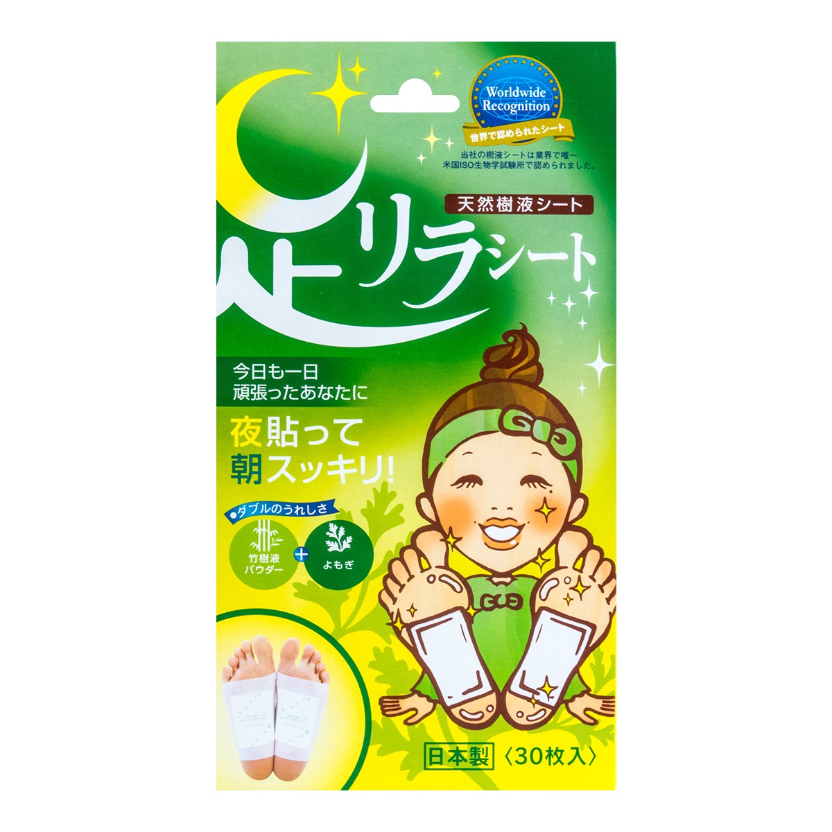 日本树之惠 天然树液艾草排毒足贴 30枚入