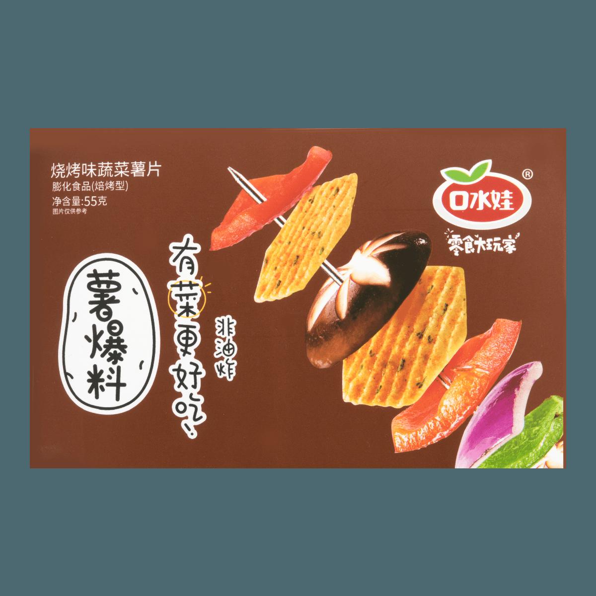 口水娃 薯爆料 非油炸 烧烤味蔬菜薯片 55g
