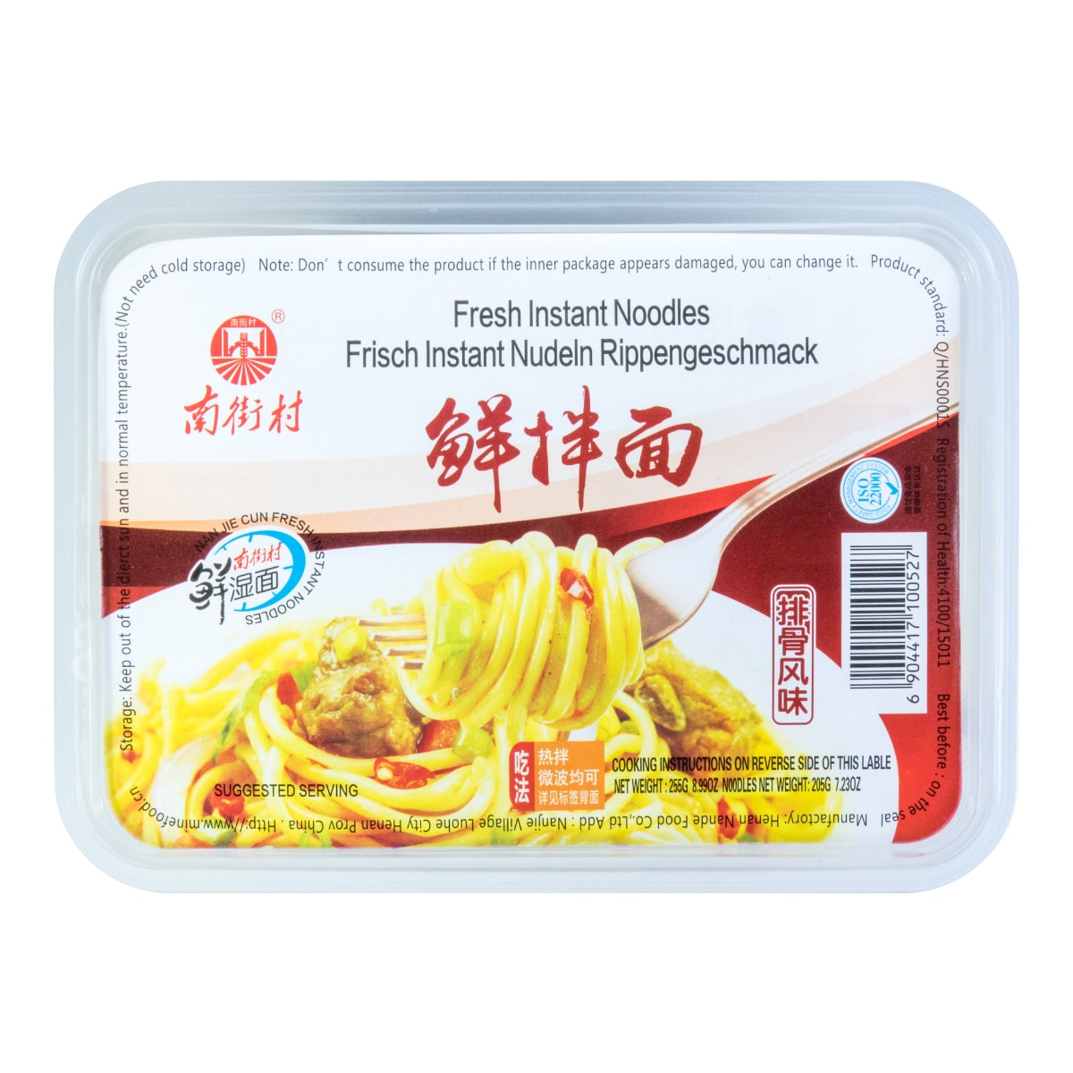 NANJIECUN Instant Noodle Rib Flavor 255g