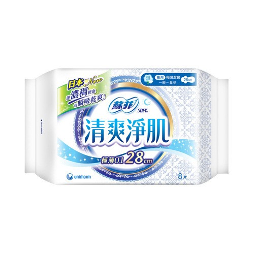 日本UNICHARM苏菲 清爽净肌极薄0.1卫生巾 夜用型 28cm 8片入 郭采洁代言