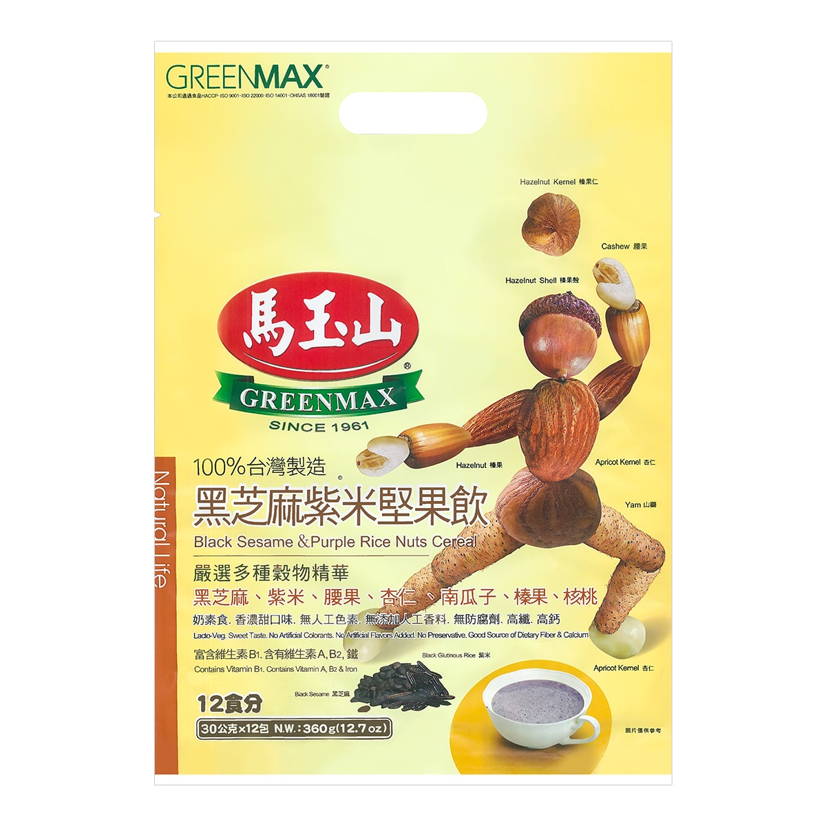 【Clearance】GREENMAX Black Sesame & Purple Rice Nuts Cereal 12Packs
