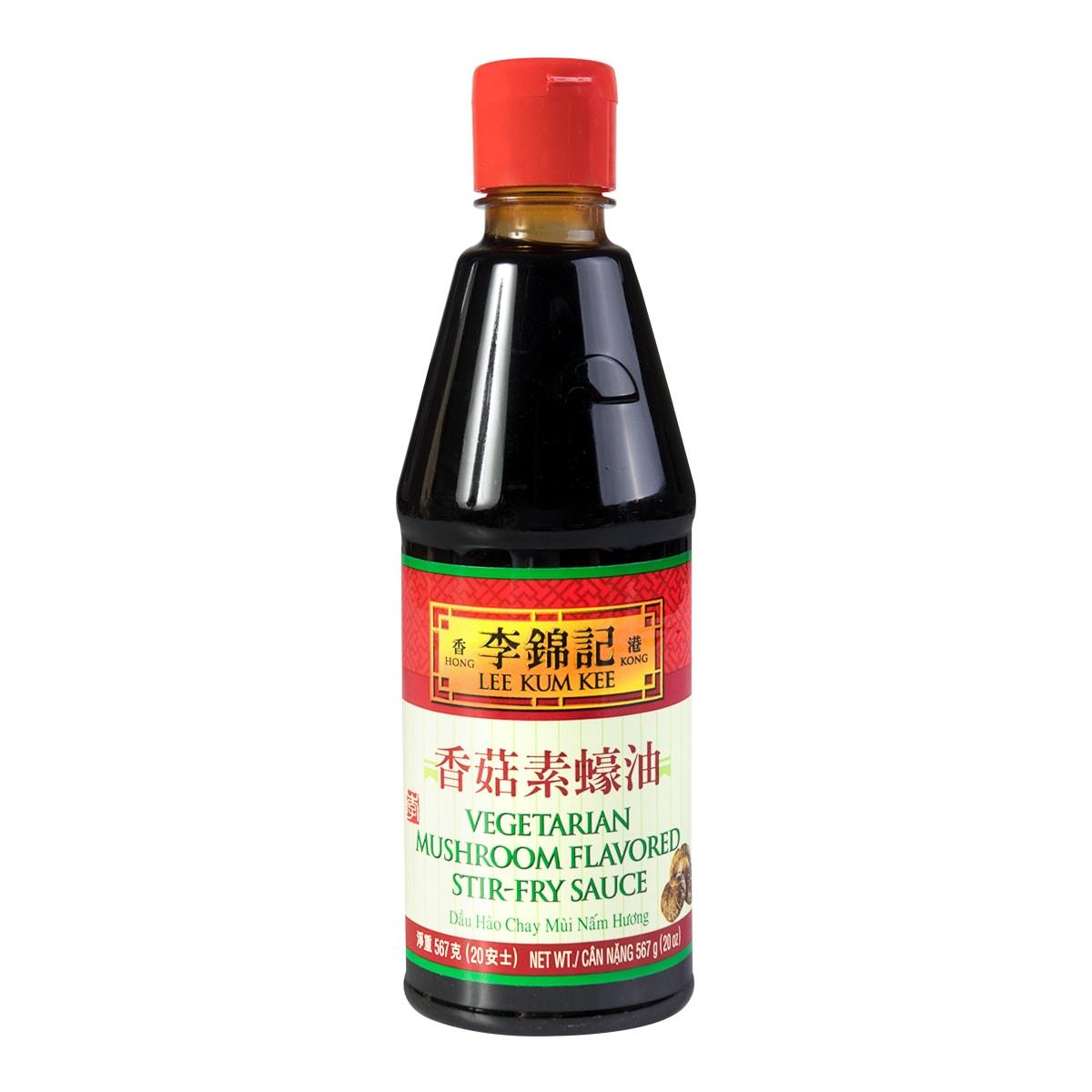 香港李锦记 香菇素蚝油 567g