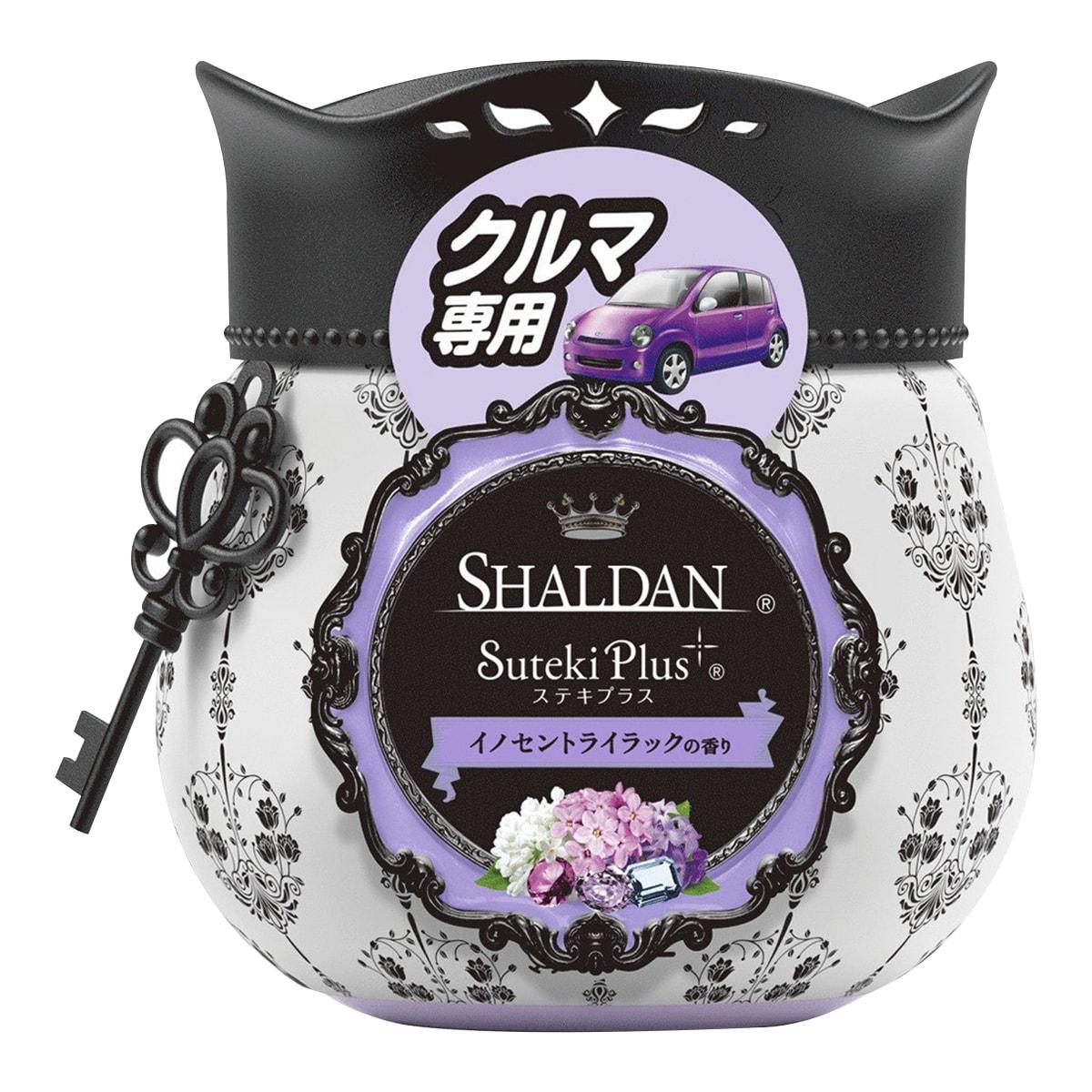 日本ST鸡仔牌 SHALDAN 车用梦幻香水果冻芳香剂 #紫丁花香 90g