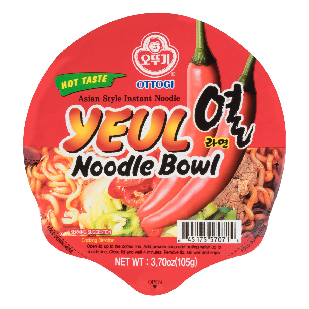 OTTOGI YEUL Noodle Bowl Hot Taste 105g