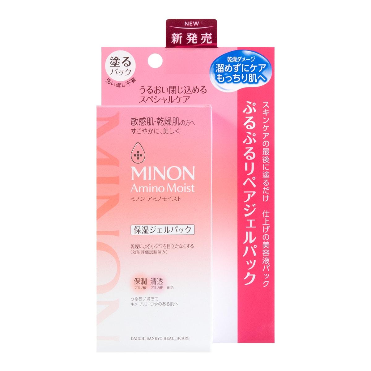 日本第一三共 MINON氨基酸补水保湿免洗睡眠面膜 60g 敏感干燥肌用