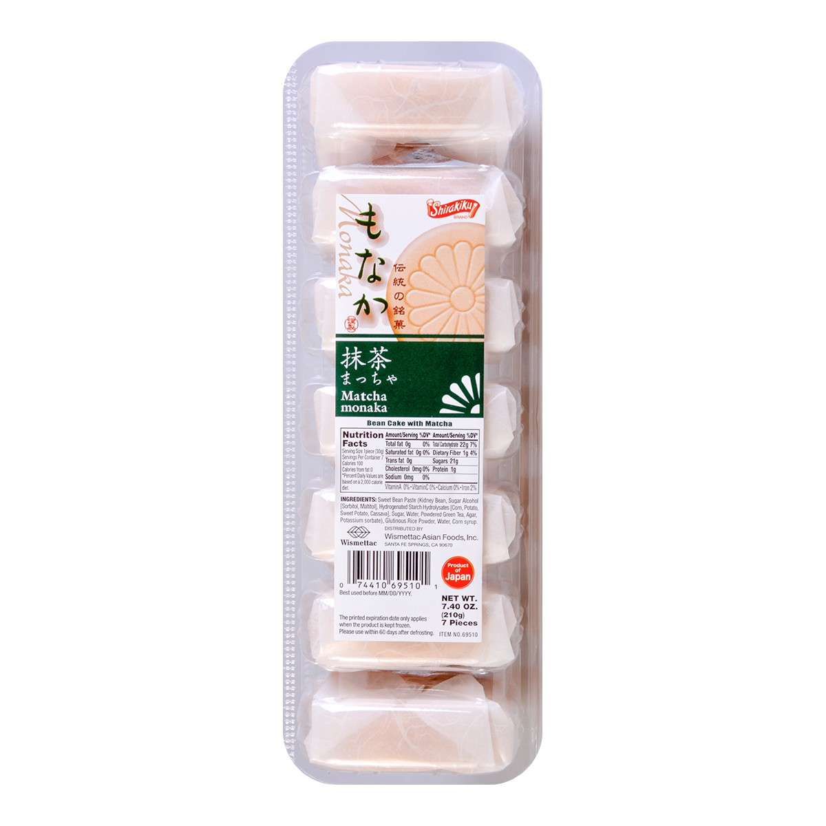 日本SHIRAKIKU赞岐屋 最中饼 抹茶味 7枚入 210g