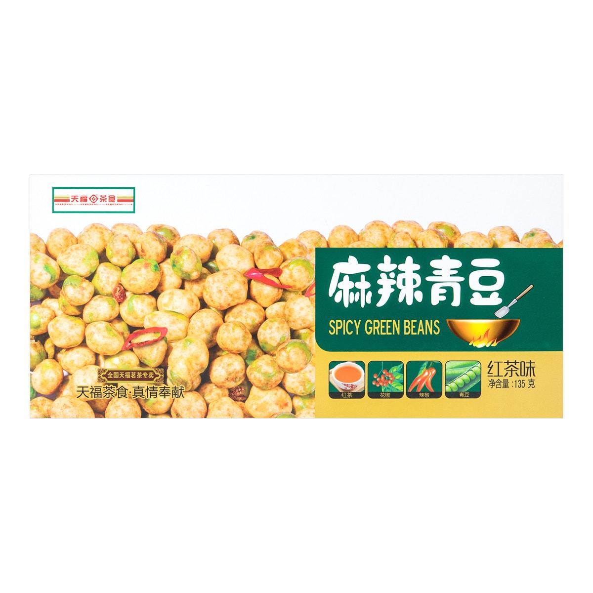 TEN FU'S TEA FOOD天福茶食 麻辣青豆 红茶味 9袋入 135g