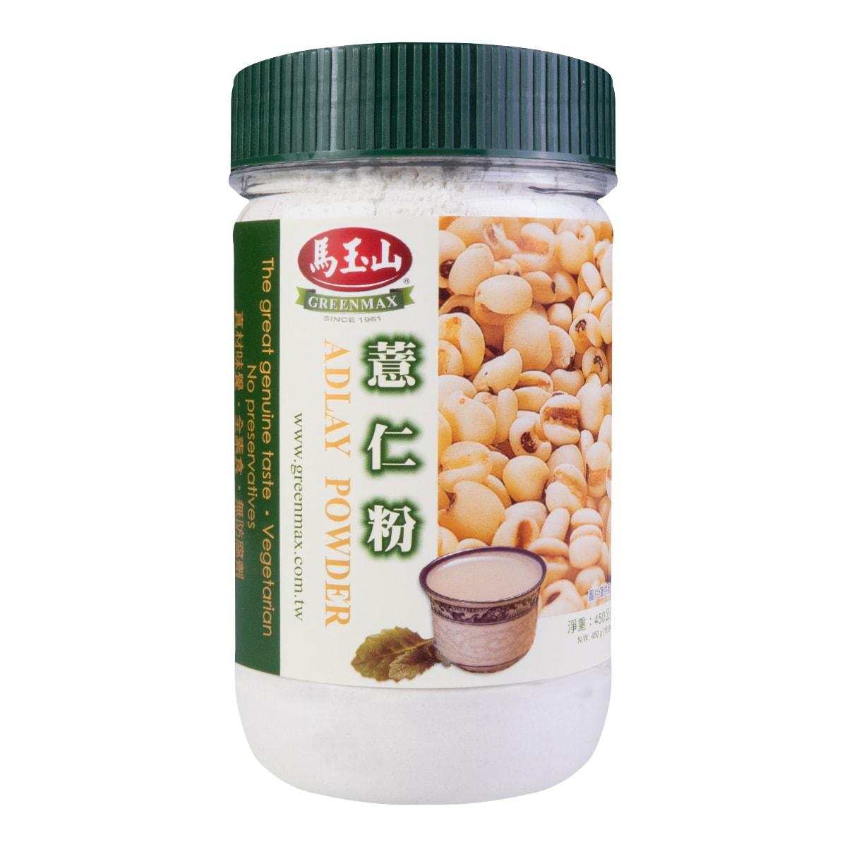 GREENMAX Pearl Barley Powder 450g