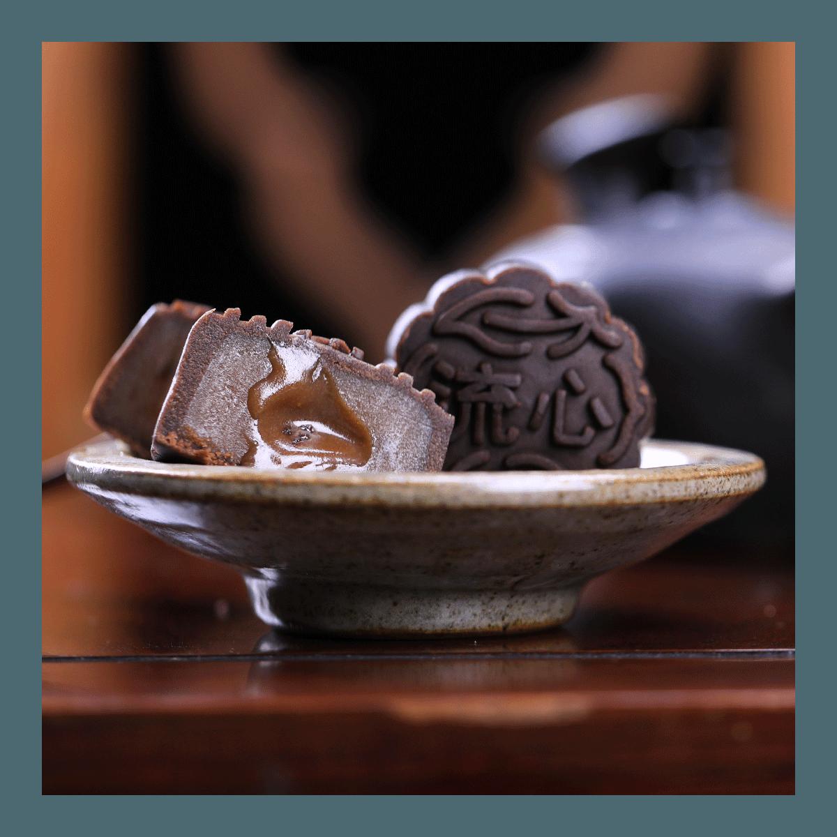 元童  回家系列 流心巧克力月饼 100g