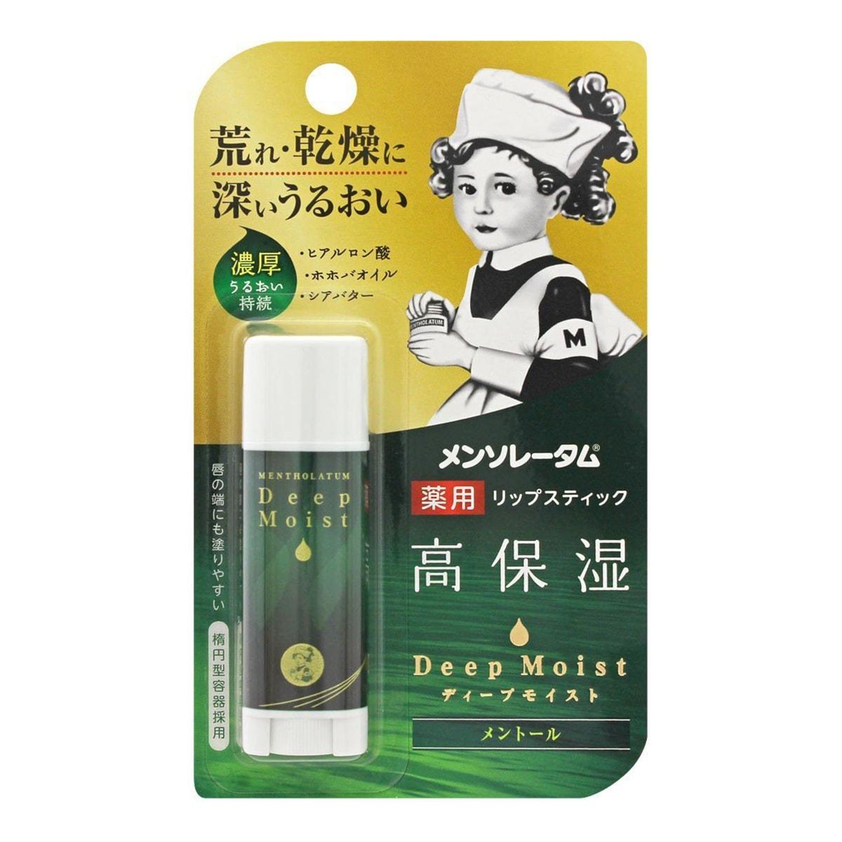日本ROHTO乐敦 曼秀雷敦 高保湿护唇膏 薄荷味 4.5g
