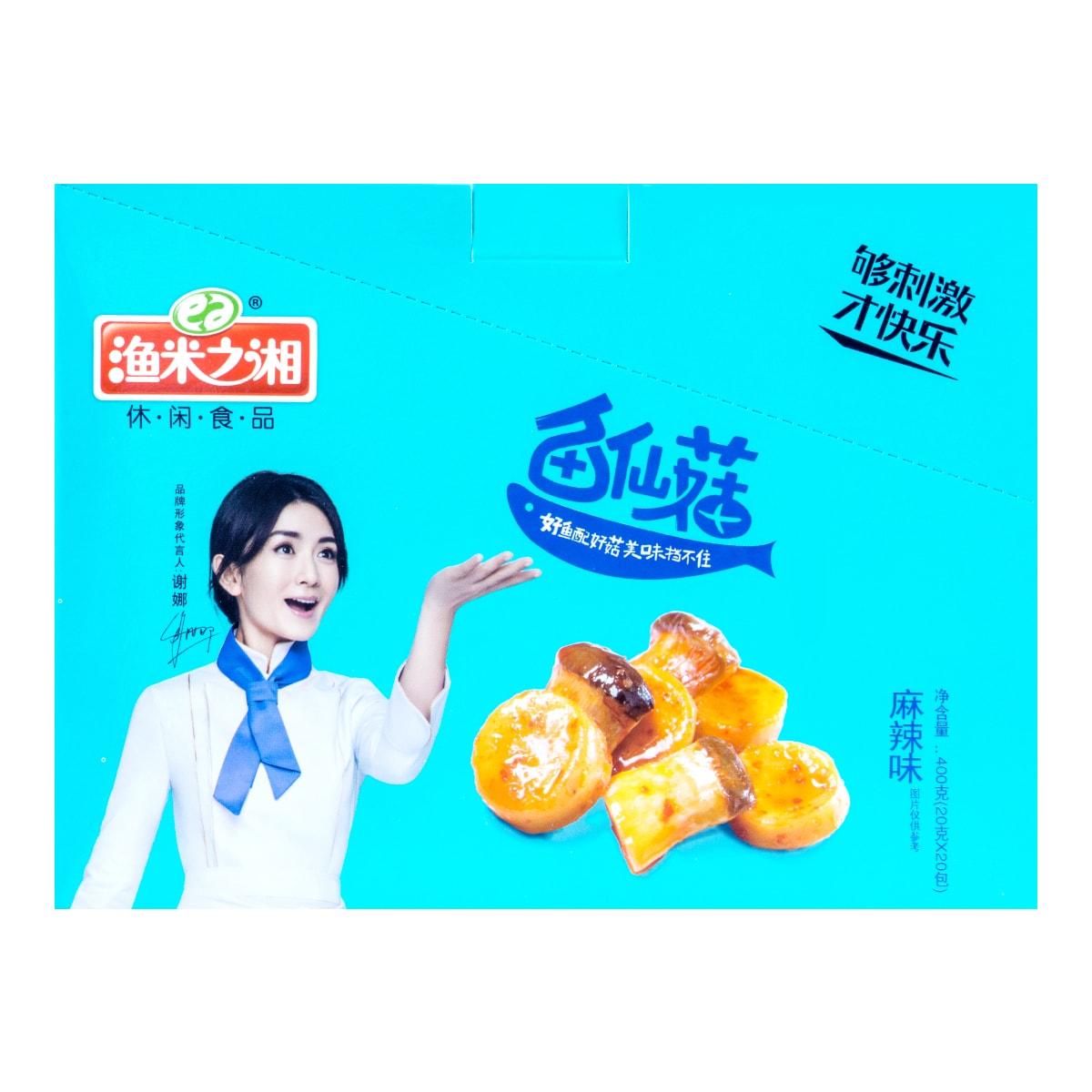 渔米之湘 鱼仙菇 麻辣味 20包入 400g