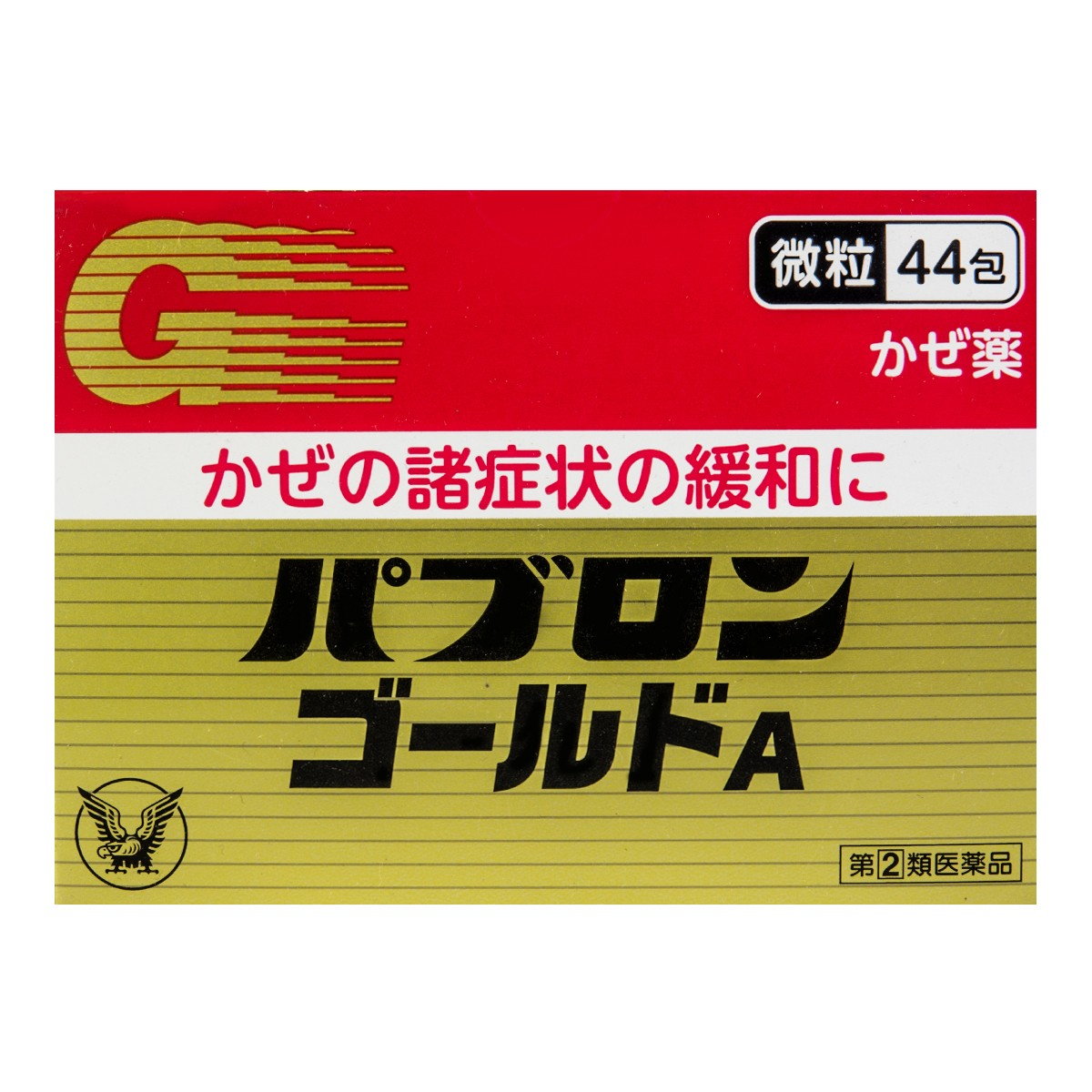 日本TAIS  HO大正制药 感冒颗粒42g - 家庭常备药