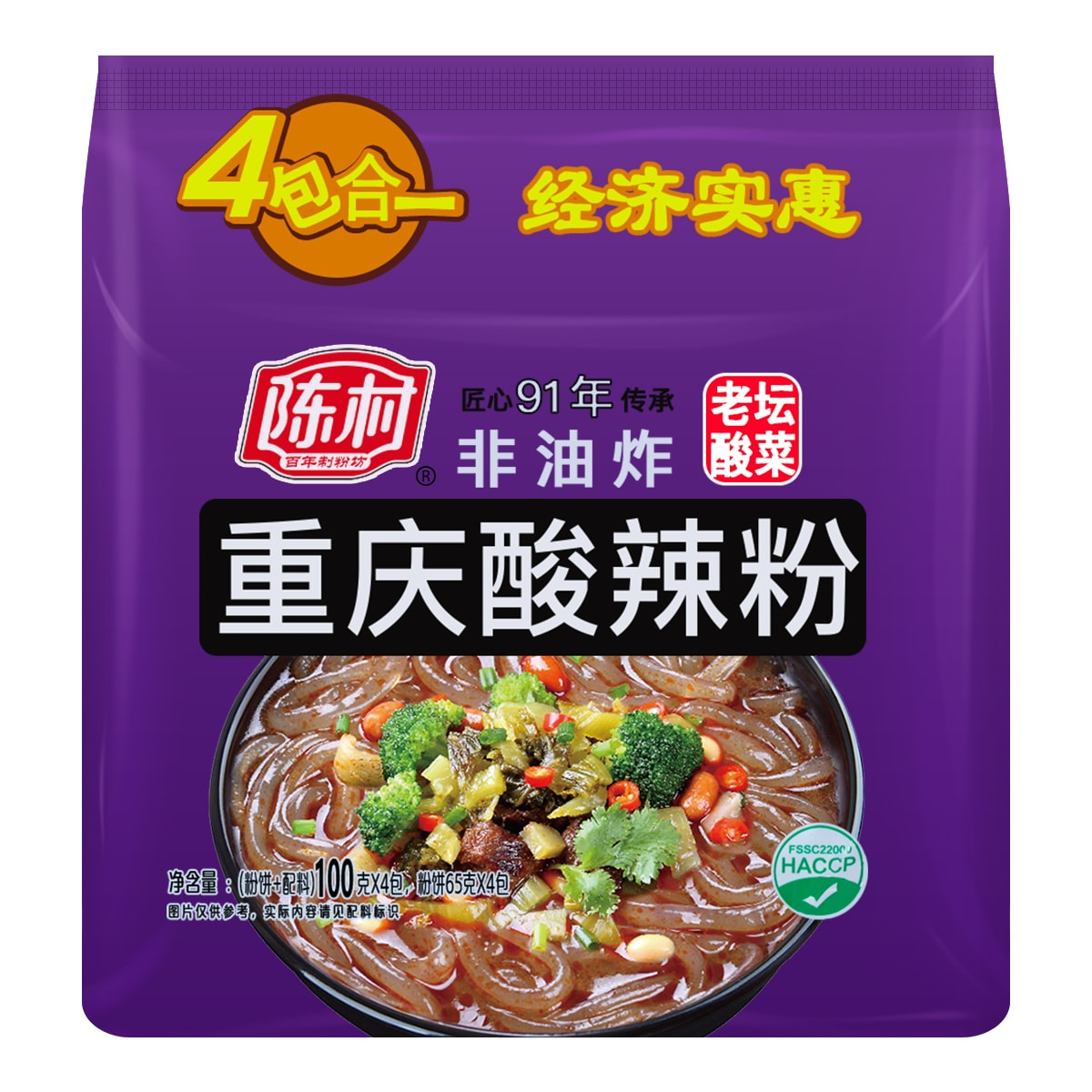 CHENCUNFEN Pickle Flavor Instant Hot and Sour Rice Noodle 4Packs 400g
