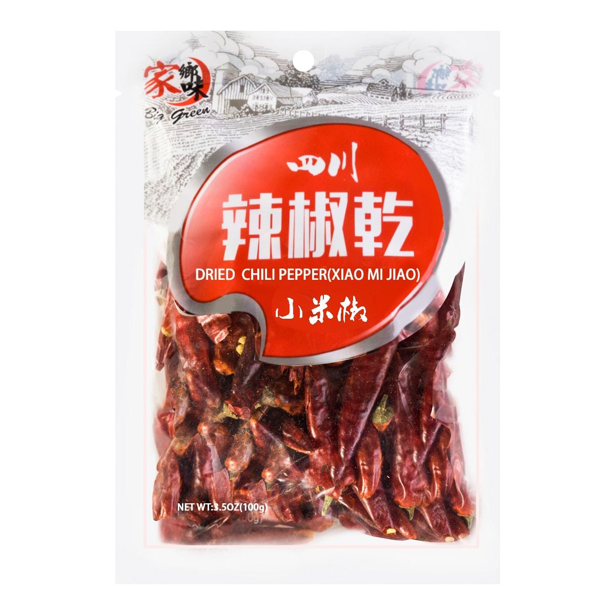 BIG GREEN Dried Chili Pepper 100g