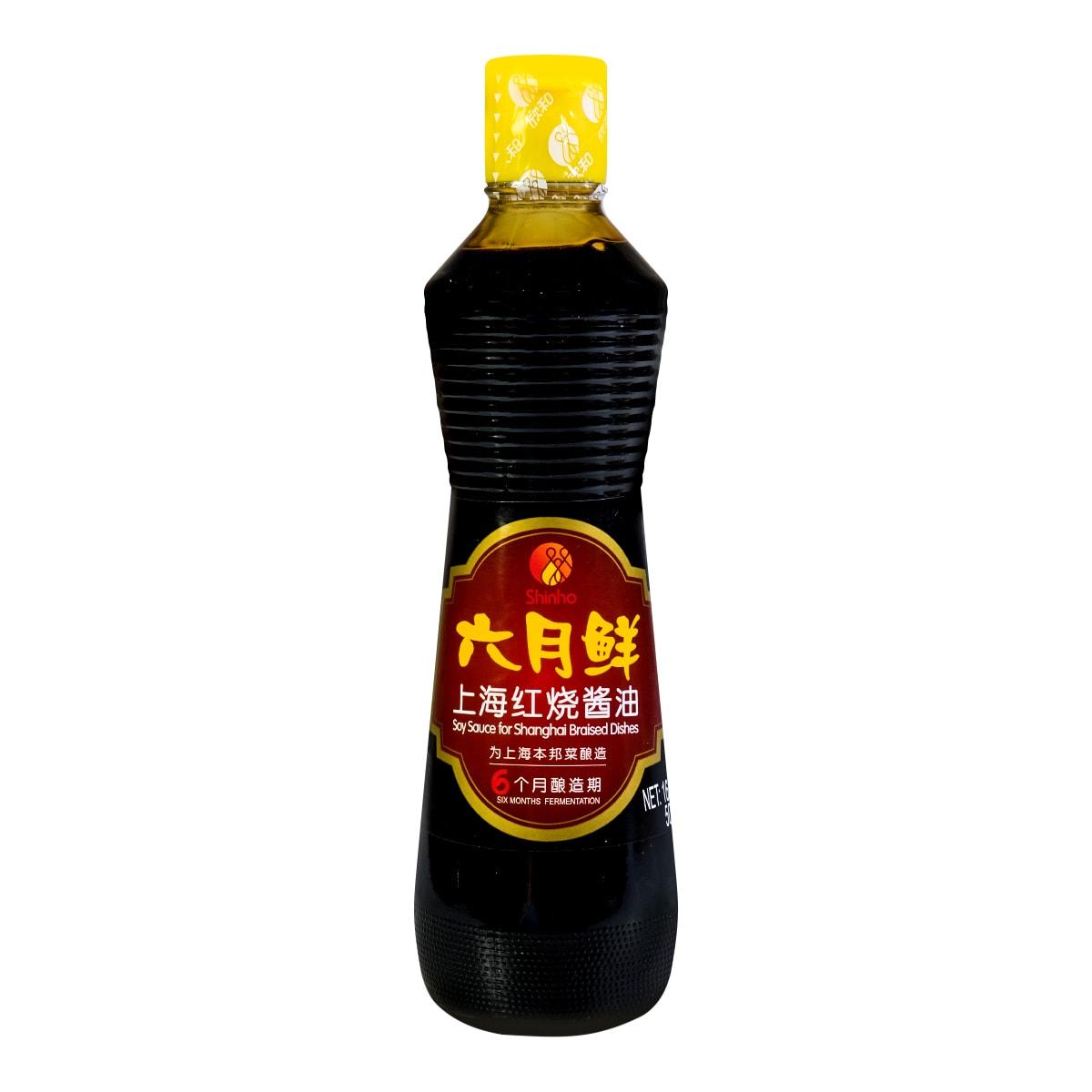 欣和 六月鲜  上海红烧酱油  500ml