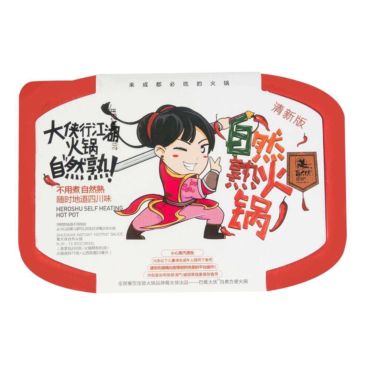 蜀大侠 自熟火锅 道地四川味 清新版 365g