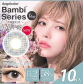 日本BAMBI SERIES 1DAY Vintage Gray 日抛美瞳 零度 10片入
