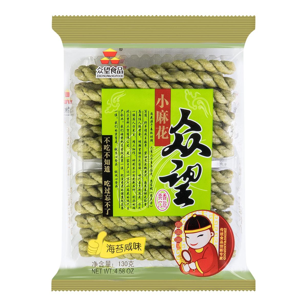 众望 小麻花 海苔咸味 130g