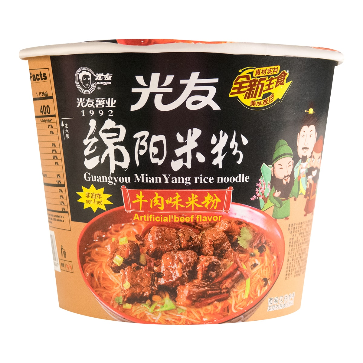 GUANGYOU Mian Yang Rice Noodle Non-Fried Beef Flavor 135g