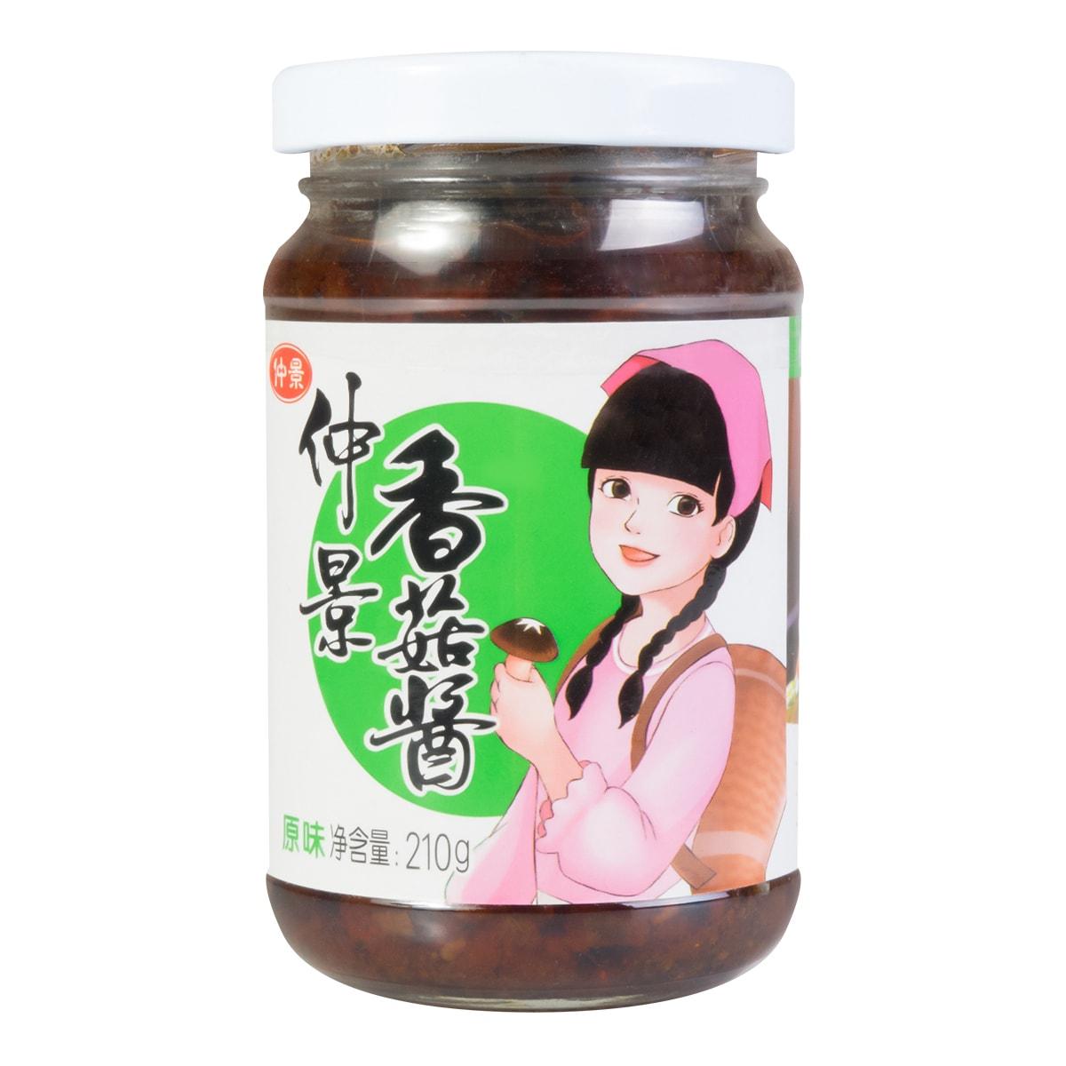 仲景 健康美味香菇酱 原味 210g