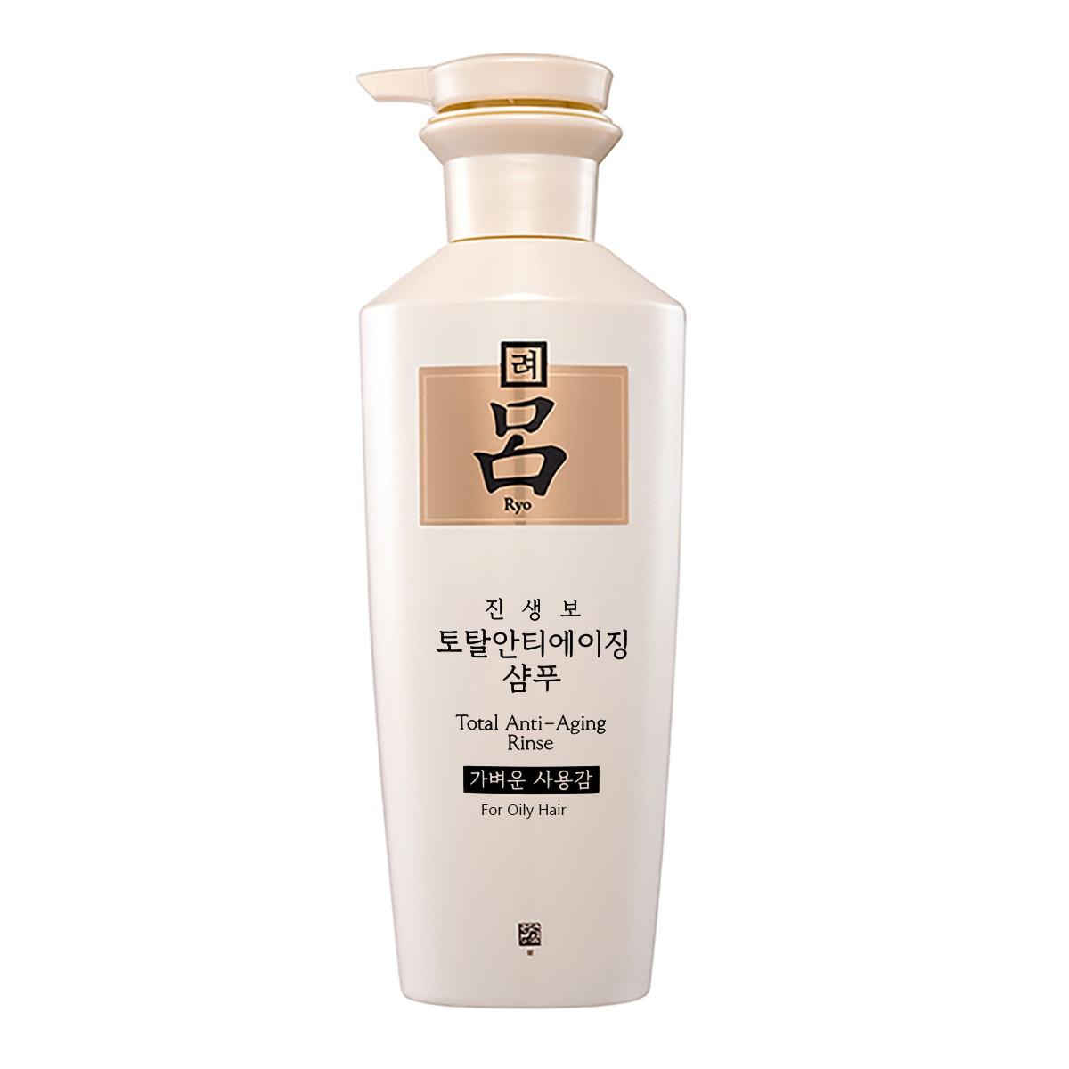 韩国RYO吕 白色参宝抗老化防脱发护发素 油性发质适用 400ml