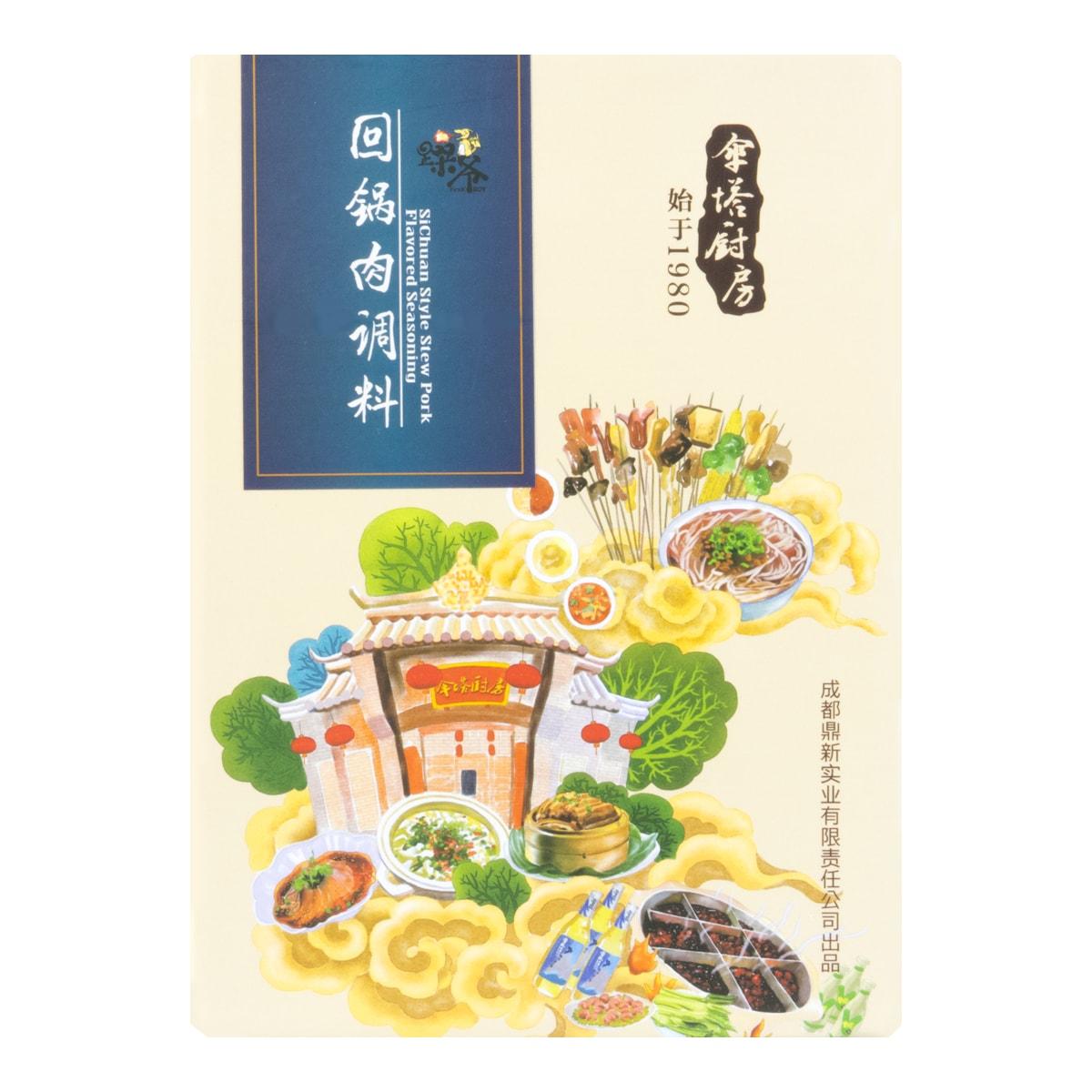 【清仓】躁爷 回锅肉调料 320g