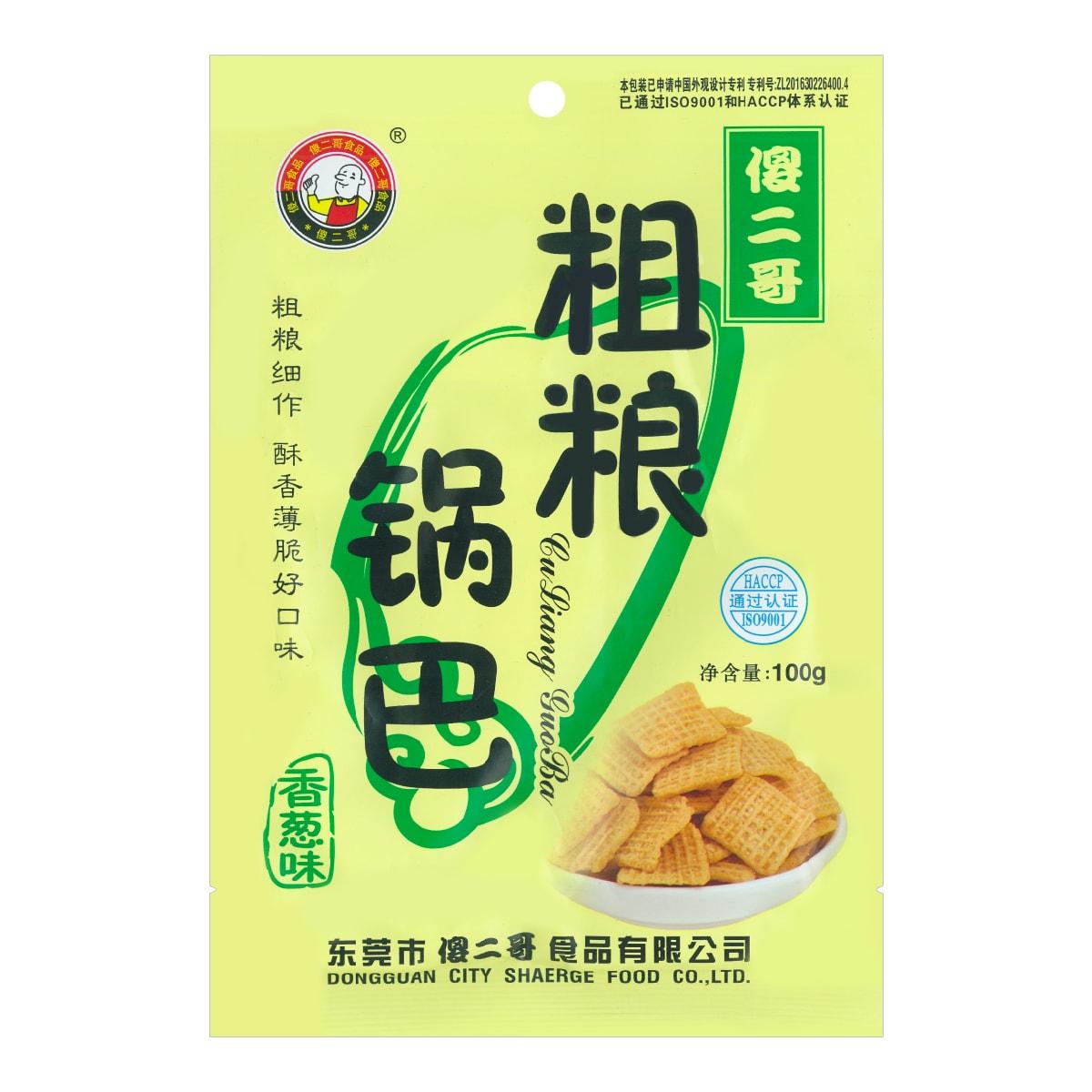 SHAERGE Coarse Grains Rice Chips Shallot Flavor 100g