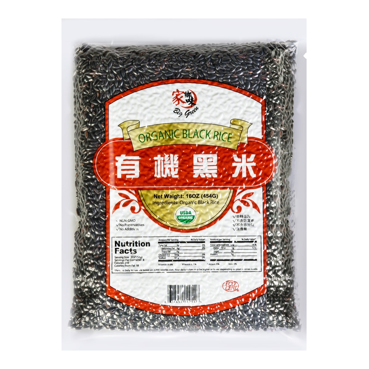 BIG GREEN Organic Black Rice 454g