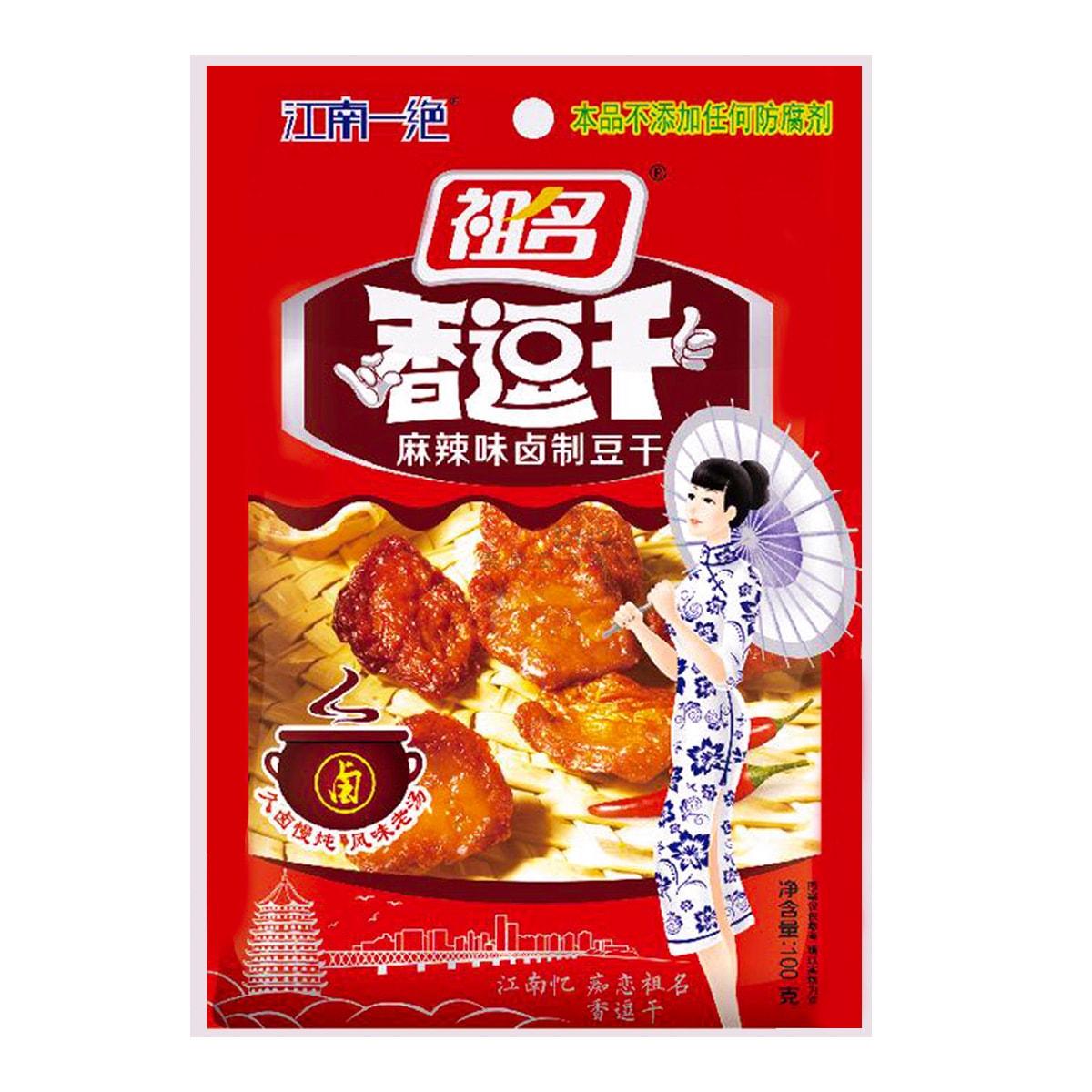 祖名 香逗干 麻辣味卤制豆干 100g