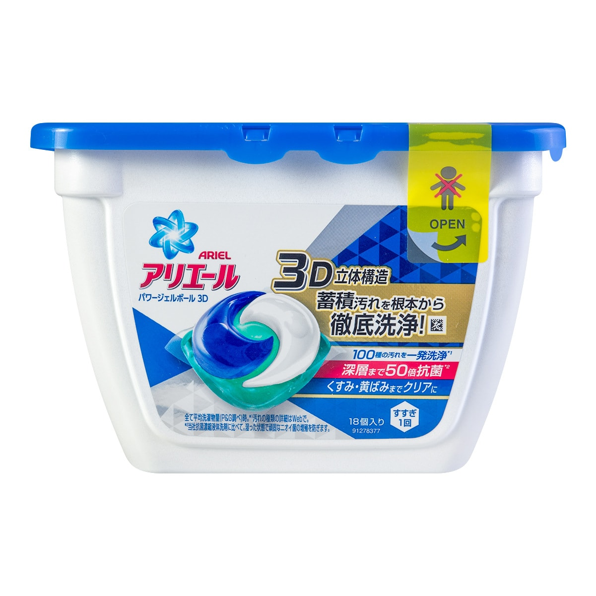 P&G Japan Laundry Wash Anti Bacterial Odor Free Detergent 3D Gel Ball #Elegant Flower 18tablets 356g