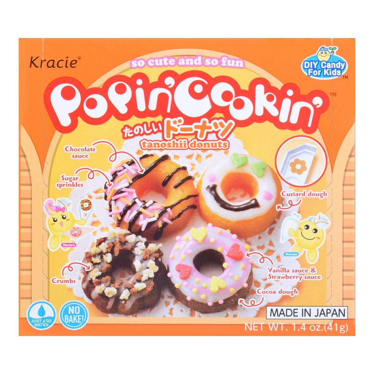 日本食玩嘉娜宝KRACIE  甜甜圈DIY自制手工糖果玩具 41g