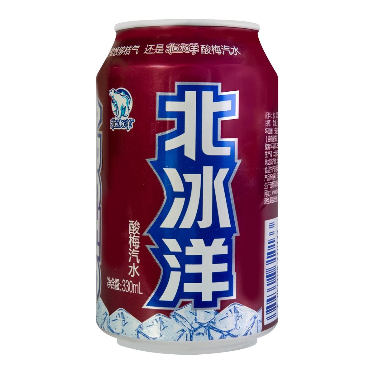 北冰洋 酸梅汽水 罐装 330ml 老北京风味