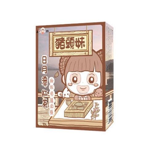 AM Glycerin Ice Tea Hyaluronate Mask 5sheets
