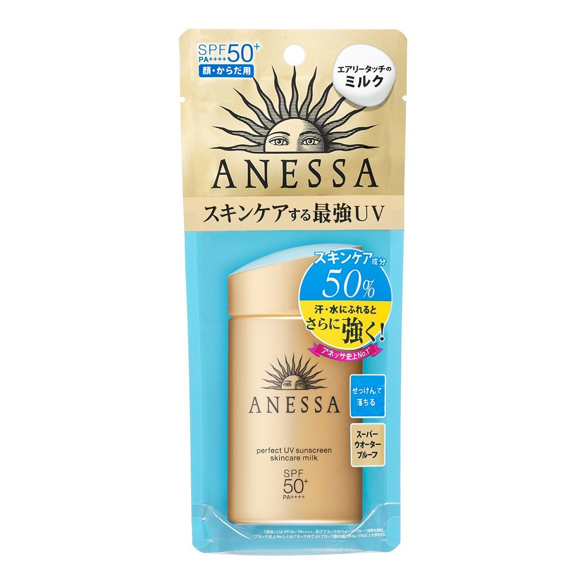 SHISEIDO ANESSA Perfect UV Sunscreen Skincare Milk Gold Normal Skin SPF50+ PA++++ 60ml