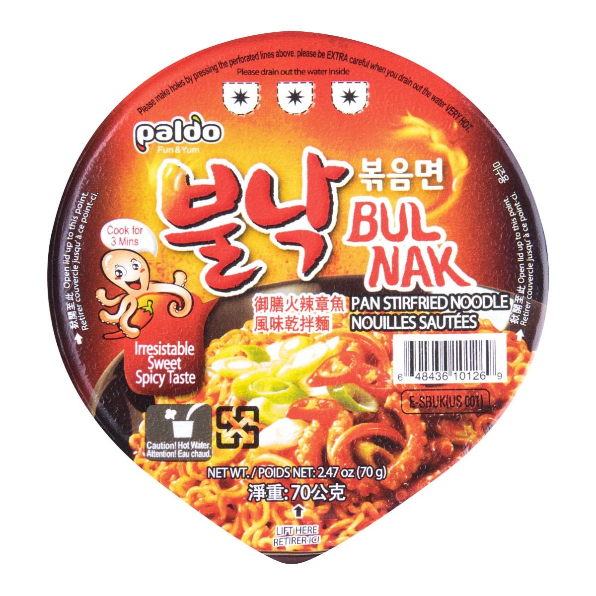 韩国PALDO八道 御膳火辣章鱼风味干拌面 70g