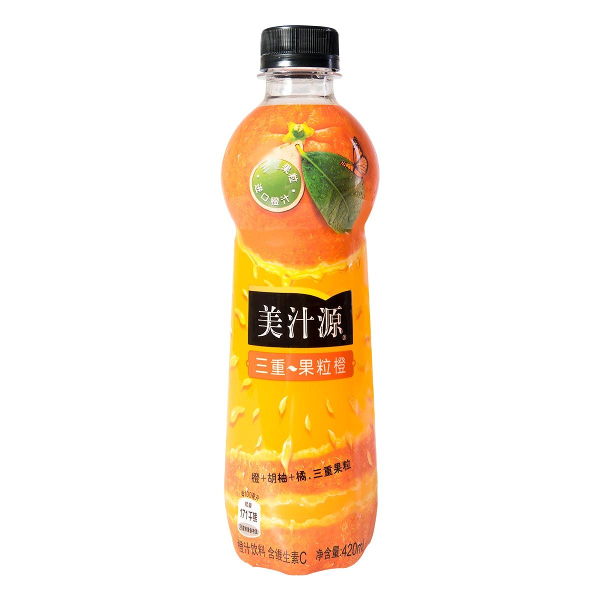 美汁源 三重果粒橙饮料 420ml