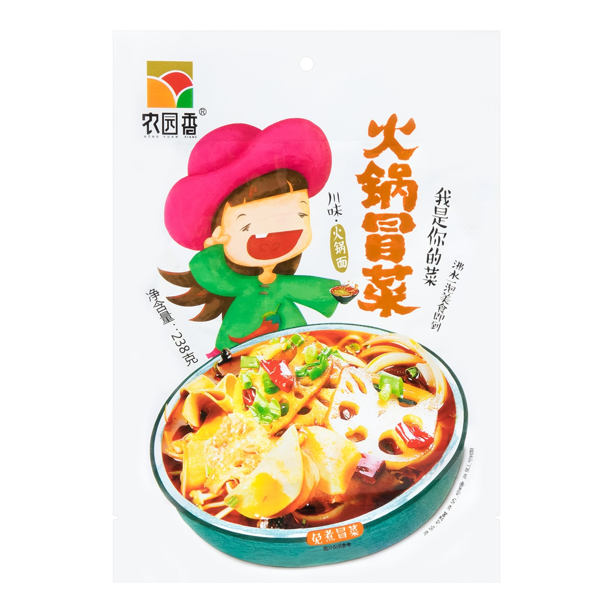 NONG YUAN XIANG Instant Hot Pot Noodles (Hot & Spices) 238g